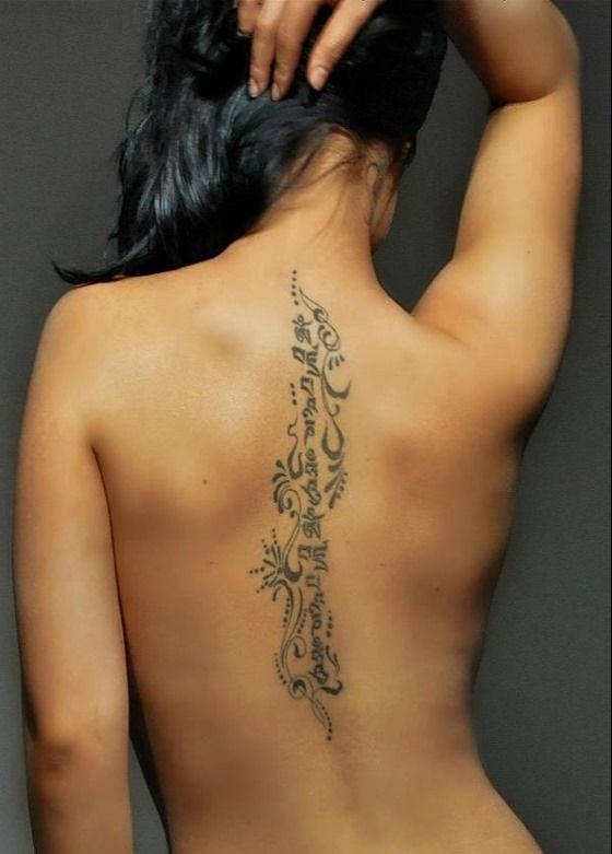 Idee Tattoo Tribal Centre Dos Femme Tatouage Femme